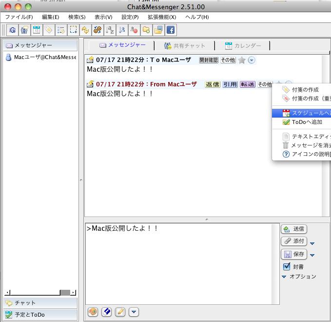 Web Chat Erwachsener Mac